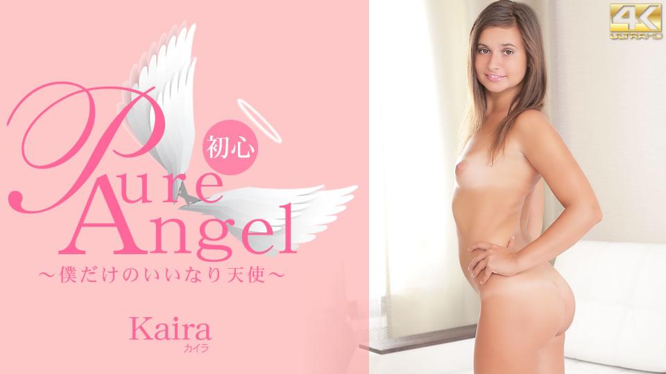 [金髪天國][カイラ][Pure Angel 僕だけの言いなり天使 Kaira]