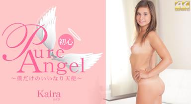 Pure Angel 僕だけの言いなり天使 Kaira / カイラ