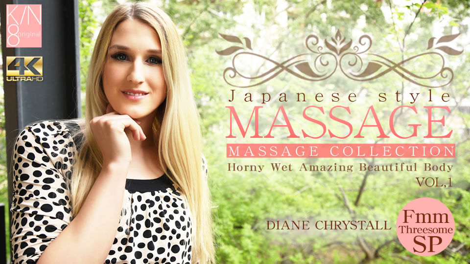 JAPANESE STYLE MASSAGE Horny Wet Amazing Beautiful Body FmmThreesome SP VOL1