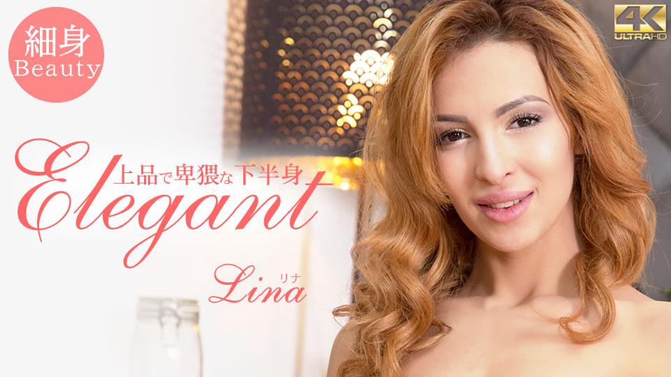 上品で卑猥な下半身 Elegant Lina Montana リナ