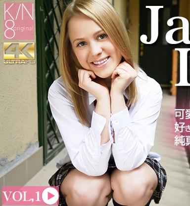 Japanese Lesson 可愛く言いなりな金髪美少女を好き放題に弄ぶ・・VOL1 Nikki Dry / ニッキー ドライ