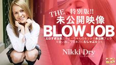 ニッキー ドライ THE 未公開映像 BLOWJOB エロすぎ注意ニッキーちゃんのネットリ未公開フェラ!Nikki Dry