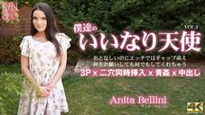 アニタ ベリーニ 僕たちの言いなり天使 3Px二穴同時挿入x青姦x中出し VOL1 Anita Bellini