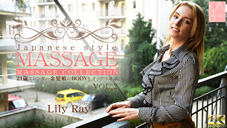 JAPANESE STYLE MASSAGE 21歳スレンダー金髪娘のBODYをジックリ弄ぶ VOL2 Lily Ray