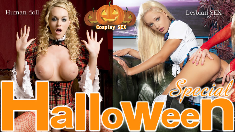 Halloween Special Cosplay Sexy Lesbian and Human Doll Double movie