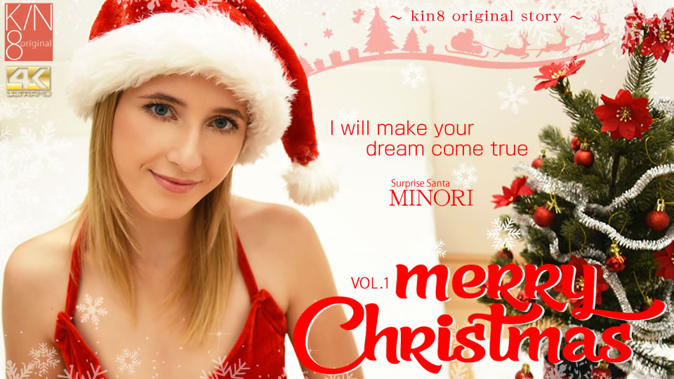 Merry Christmas I will your dream come true Vol1 Surprise Santa Minori