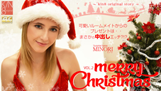 Christmas limited delivery Merry Christmas I will your dream come true Vol2 Surprise Santa Minori