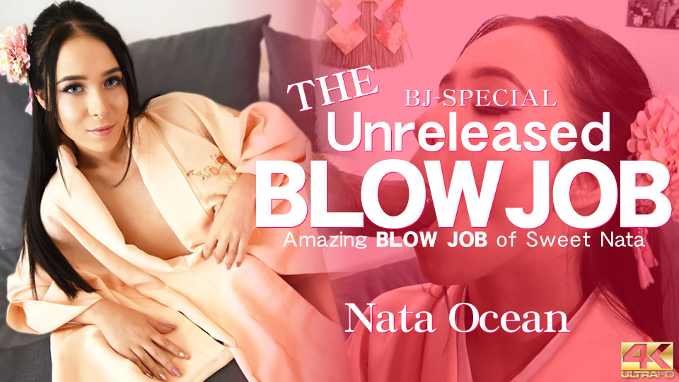 THE Unreleased BLOWJOB Amazing Kimono blowjob of sweet Nata
