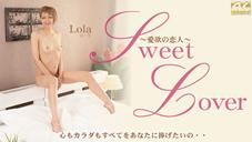 ローラ Sweet Lover 愛欲の恋人 心もカラダもすべてをあなたに捧げたいの・・ Lola