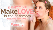 Make LOVE in the bathroom