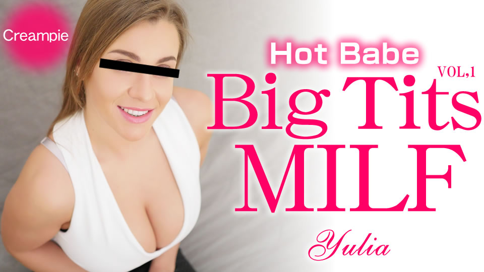 Hot Bane Big Tits Amateur MILF Vol1