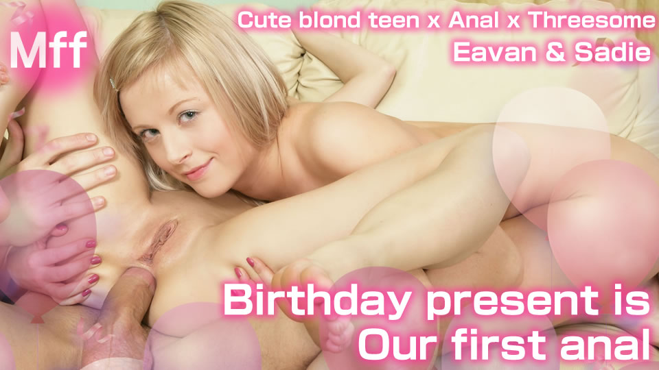 Birthday present is Our first anal