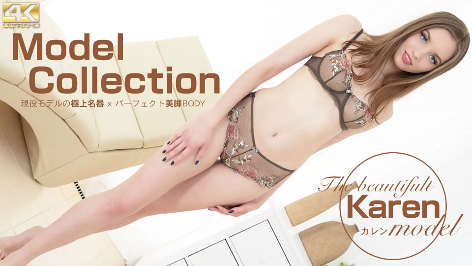 Model Collection 現役モデルの極上名器&パーフェクト美脚BODY