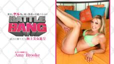 試合に勝てたら極上美女進呈 -BATTLE BANG- 美女とヤル為に戦う男達の壮絶バトル!Amy Brooke