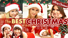 Merry Christmas The BEST of the CHRISTMAS あなたの願い叶えてあげる・・