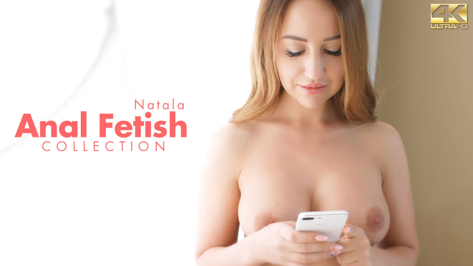 Anal Fetish Collection