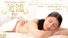 リン 噂を聞き付けた 欧州美女が達が続々来店 美濡  Viju Massage salon 本日のお客様 RIN