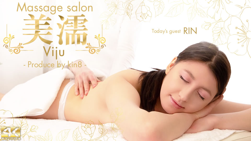 Massage salon Viju