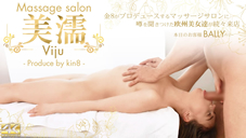 バリー 噂を聞き付けた 欧州美女が達が続々来店 美濡 Viju Massage salon 本日のお客様 Bally