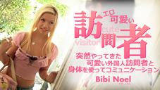 ビビ ノエル エロ可愛い訪問者 突然やって来た可愛い外国人訪問者と身体を使ってコミュニケーション Bibi Noel