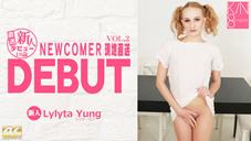 リリタ ヨン DEBUT NEWCOMER 現地直送 新人デビュー VOL2 Lylyta Yung