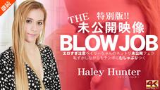 ヘイリー ハンター THE 未公開映像 BLOWJOB エロ過ぎ注意 ヘイリーちゃんのネットリ未公開フェラ Haley Hunter