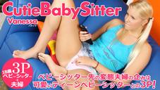 バネッサ Cutie Baby Sitter ベビーシッター先の変態夫婦の企みは・・ Vanessa
