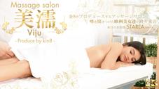 スターラ 噂を聞き付けた 欧州美女が達が続々来店 美濡 Viju Massage salon 本日のお客様 Starla
