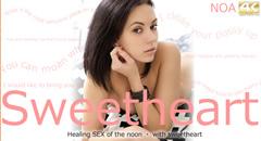 Sweetheart Healing Sex of the noon.. / Noa